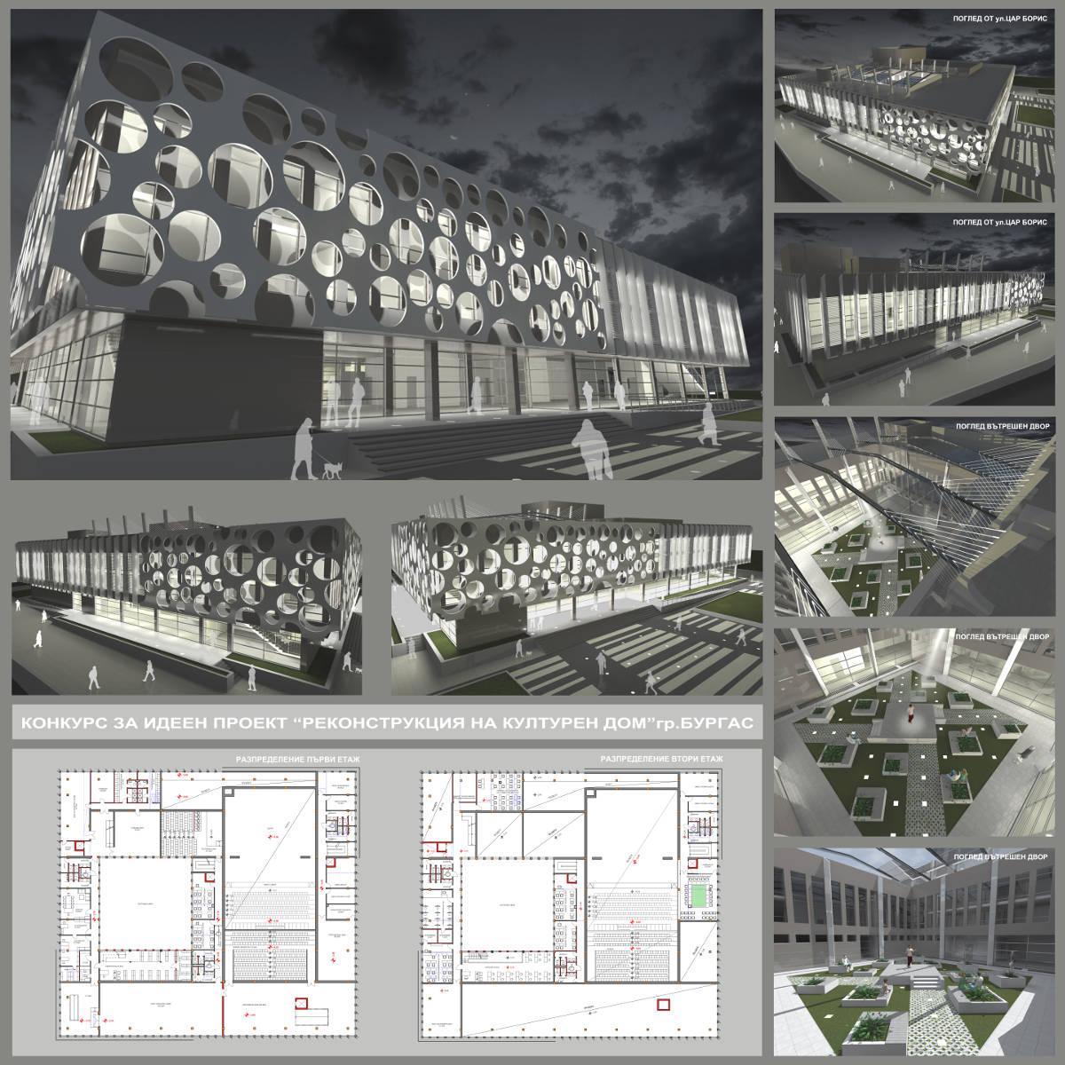 реконструкция на Дома на нефтохимика