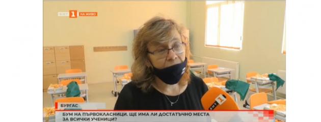 Наистина ли има нов рекорд по брой първокласници в Бургас?