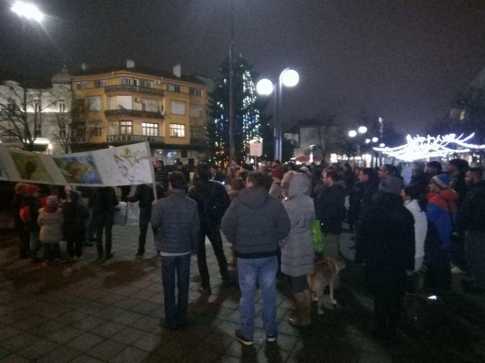 Протести Бургас