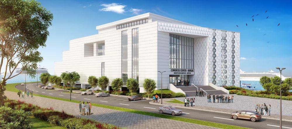 Конгресен и научен център