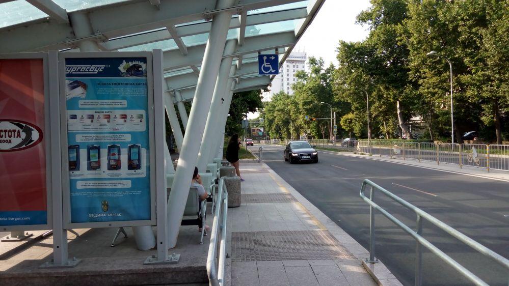 За бургазлии и градския транспорт
