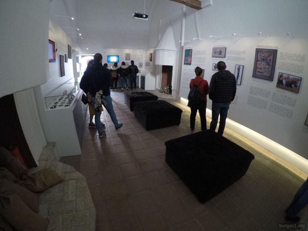 музей Бургас