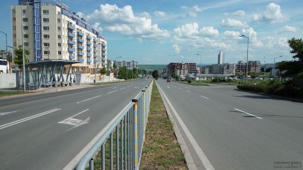 Улици с огради срещу хора