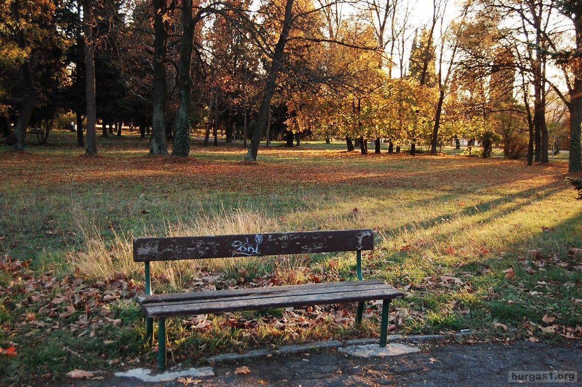 парк Изгрев Бургас