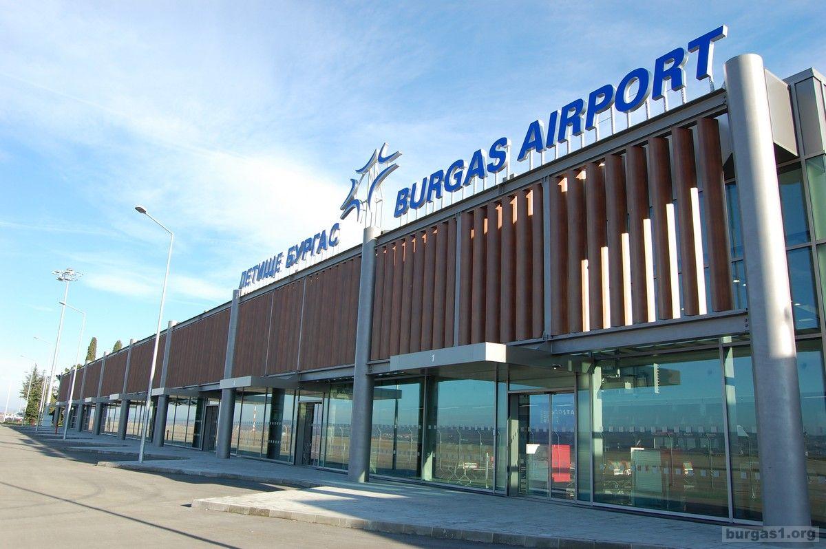 Редовни полети за летище Бургас