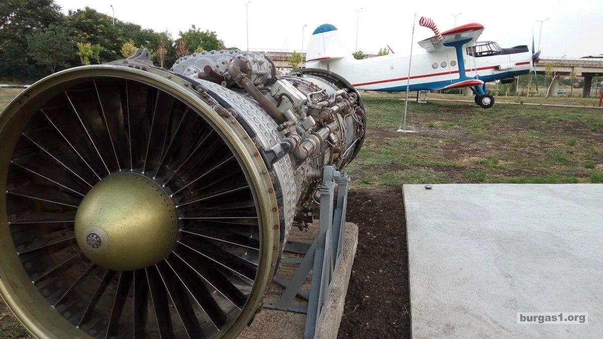 авиомузей Бургас