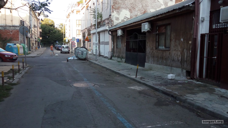 Капана в Бургас