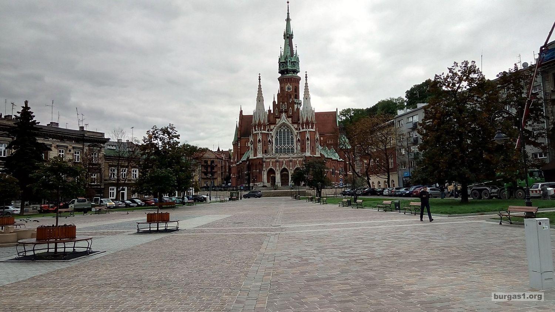 Пътеводител Катовице