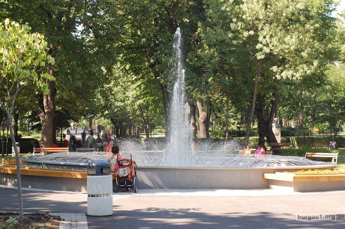 Новата стара част на Морската градина в Бургас